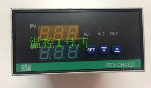 Genuine SKG aluminum smart table TREX-CH412A aluminum temperature control device TREXCH412A genuine skg aluminum smart table trex ch412a aluminum temperature control device trexch412a