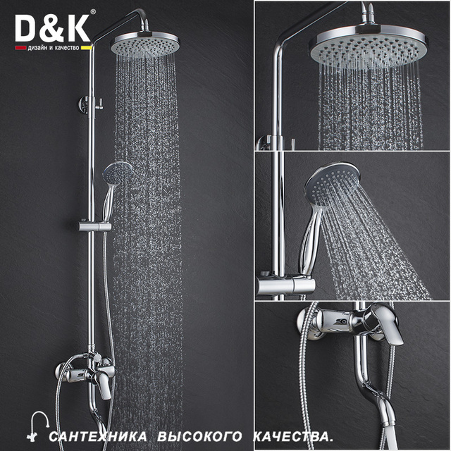 D Amp K Shower Faucets Chrome Brass Single Handle Rain Shower