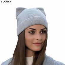 Однотонные женские вязаные шапки на осень и зиму, милая шапочка с кошечкой для женщин и девочек, зимняя шапка из натуральной шерсти с кошачьими ушками, Skullies Gorras