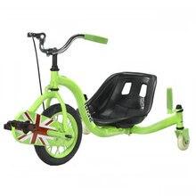 Цепная педаль Дрифт автомобиль, Подростковый Дрифт Трайк с 15 дюймовым большим колесом, стальная рама трицикл Дрифт автомобиль с ручным тормозом