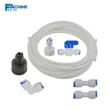 """Water Filter Installation and Connection Kit for Fridge/Ice makers/Water Dispenser (Includes 6 Meters 1/4""""/6.35mm Diameter tube)"""