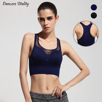 2017 new stitching yarn yoga clothes tops with chest pads fast running running back vest women sports bra no steel ring