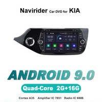 Navirider OS 9,0 Auto Android-Player für KIA CEED 2013-2014 stereo radio gps navigation bluetooth TDA7851 Verstärker sound system