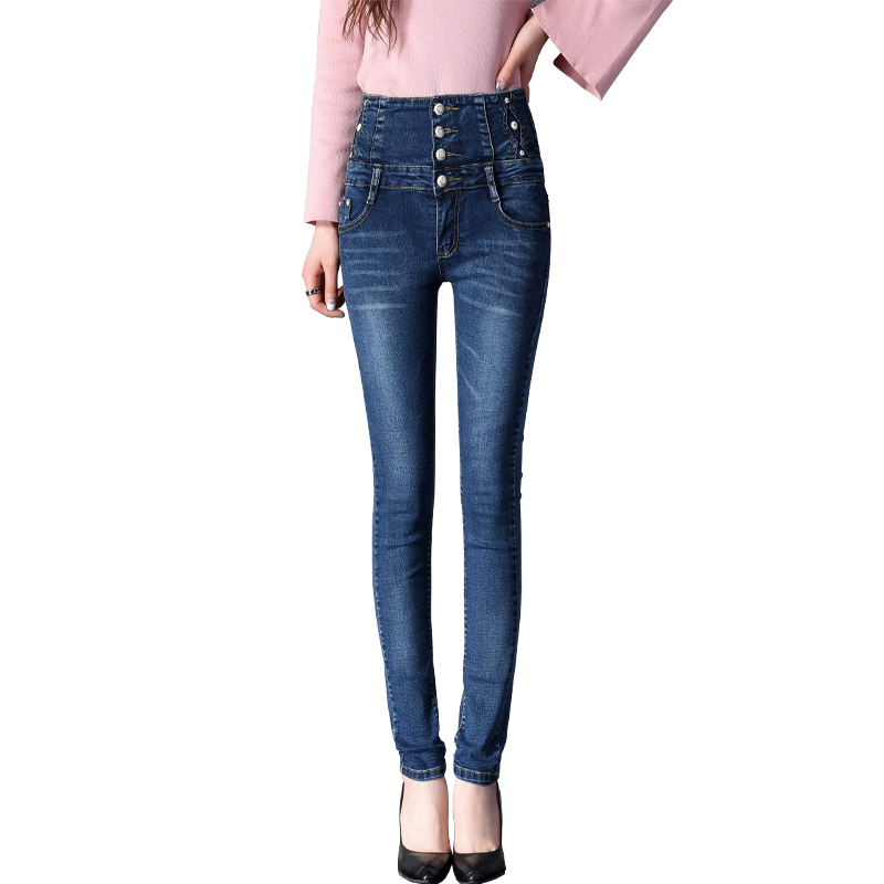 Women High Waist Stretch Skinny Pencil Jeans New Autumn Ladies Slim Washed Denim Pants Femme Casual Sexy Trousers Plus Size 2017 autumn new fashion pencil mens skinny jeans trousers stretch jean homme mid waist denim pants men casual jeans hommes