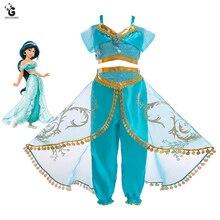 Jasmine Costume Kids Girls Belly Dancer Dress Aladdin Lamp Princess For Girl Halloween for Top&Skirts Pants