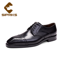 Sipriks Luxury Brand Mens Wingtip Dress Shoes Black Imported Leather Shoes Classic British Style Formal Men Shoes Gents Suits