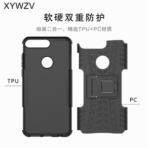 Image 5 - sFor Coque Huawei Y7 Prime 2018 Case Shockproof Hard PC Silicone Phone Case For Huawei Honor 7C Cover For Huawei Y7 Prime 2018