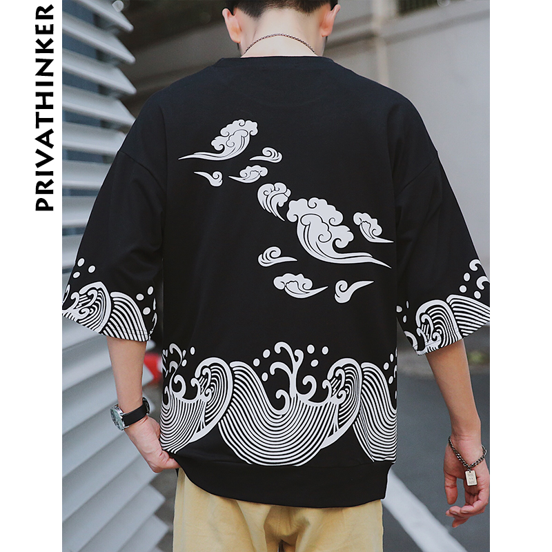 Privathinker 2018 New Men Short Sleeve T-shirts Man Harajuku Tshirts Male Streetwear Japanese Style Sea Ware Cloud Print t Shirt