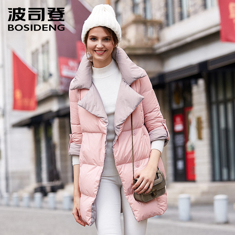 BOSIDENG womens down coat medium-long down jacket womens clothing winter thick warm parka notched lapel big collar B1601532