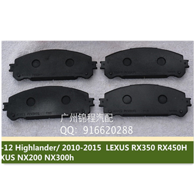 Toyota Brake Pads >> Us 50 99 15 Off Front Brake Pads For Toyota Highlander Kluger For Lexus Rx270 350 450h For Lexus Nx300h 200t200 Oem 04465 48150 In Car Brake Pads