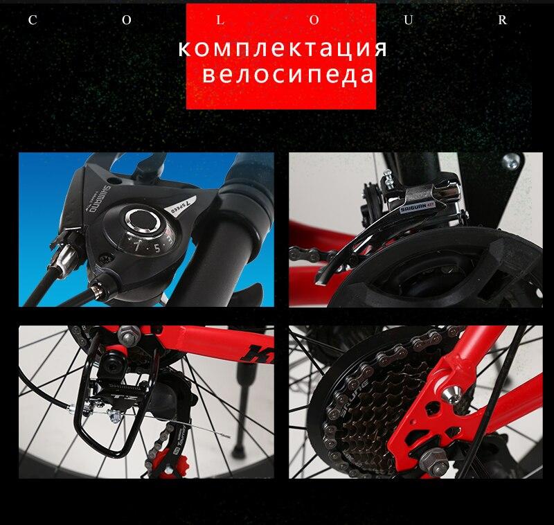 HTB1KlEMbUR1BeNjy0Fmq6z0wVXaq KUBEEN Mountain Bike Super WideTire Bike Snowmobile ATV 26 * 4.0 Bicycle 7/21/24/27 Speed Shock Absorbers Bike