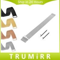 Milanese Loop Watchband 18mm 20mm 22mm 23mm Stainless Steel Magnet Closure Buckle Bracelet Quick Release Strap
