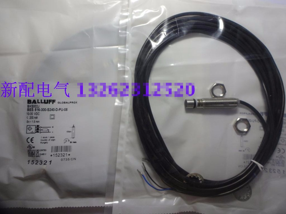 Original new 100% special selling high precision new sensor BES 516-300-S240-D-PU-05 quality assurance (SWITCH) balluff proximity switch sensor bes 516 383 eo c pu 05 new high quality one year warranty page 8