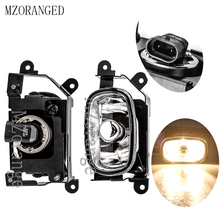 Front Fog Light Lamp DRL Daytime Running Light for Mitsubishi Outlander 2003 2004 2005 2006 2007 Halogen Bulb Front Bumper Lamp xenon headlights car styling for mitsubishi outlander 2003 2005 front head lamp