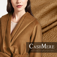 Limited hot sale fashion Magic brown water ripple silk cashmere wool fabrics for coat tissu au meter bright cloth DIY