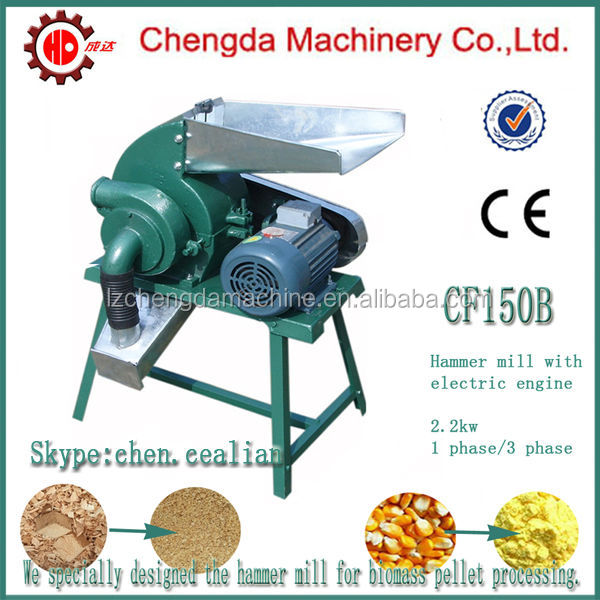 FREE SHIPPING Household Small 2.2kw Factory Direct Supply Cotton Straw Hammer Mill