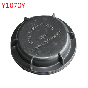 Image 4 - 1 pc for kia rio 2011 Lamp cover plate LED bulb extension dust cover Extended rear cover Waterproof cap Y1026J Y1070Y Y1070X