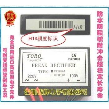 Free shipping     FEIF003A-H18 high-frequency brake rectifier, long-life ultra durable brake module free shipping new 2mbi600vn 120 50 module page 9