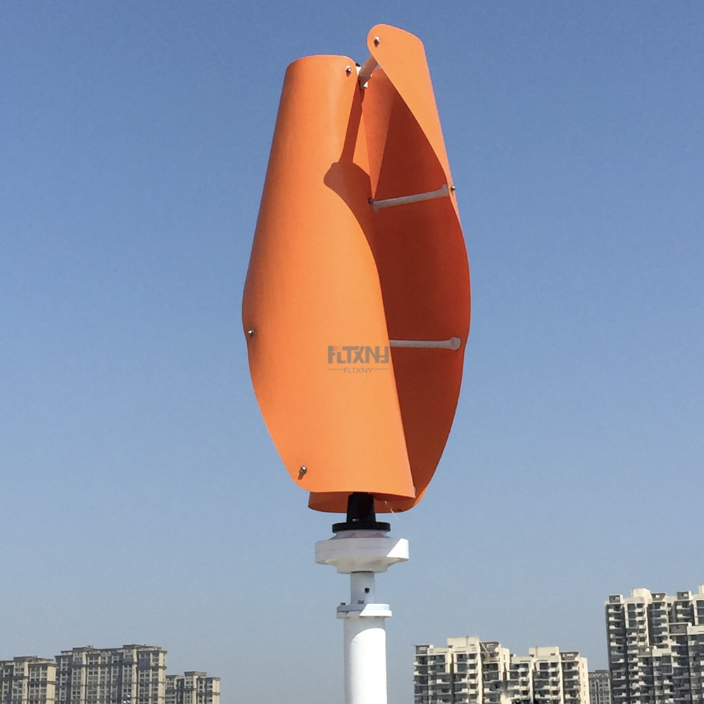Générateur de vent vertical Maglev générateur de vent 300 w 12 v/24 v avec contrôleur automatique MPPT 12 v 24 v - 3