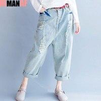 DIMANAF Plus Size Kobiety Lato Harem Spodnie Szerokie Nogawki Spodnie Jeans stałe Druku Spodnie Niebieski 2017 Nowe Dżinsy Zgrywanie Dziura Luźne Capris