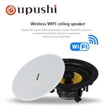 oupushi ce515 20-60w 와이파이 무선 blutooths 스피커 가족 배경 음악 시스템 홈 시어터 및 파 시스템