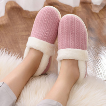Womens Slippers Winter Wedges Plus Size 43-44 PVC Striped Warm House For Girls Short Plush Blue Shoes Walking Solid