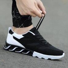 2018 для мужчин и женщин амортизация одежда спортивная обувь новая сетчатая кожа поверхность дыхание