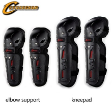 New Arrival Motocross Equipment Knee Protection Gear Motorcycle Elbow & Pads Protectors Guards Cyclegear K10H10