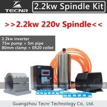 Kit 220 v 80mm 2.2kw husillo 2.2kw CNC fresado motor del huso 2.2kw + inversor + 80mm de sujeción del husillo + 75 w bomba de agua + 5 m tubos + 13 unids ER20