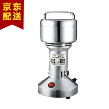 Traditional Chinese Medicine Grinder Whole Grains Pearl Bone Powdering Machine Superfine Upright Type Grinding Machine цена