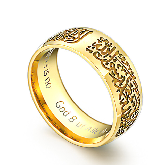 Gold MOHAMMAD RASOOL ALLAH RingsStainless Steel Islamic Rings For