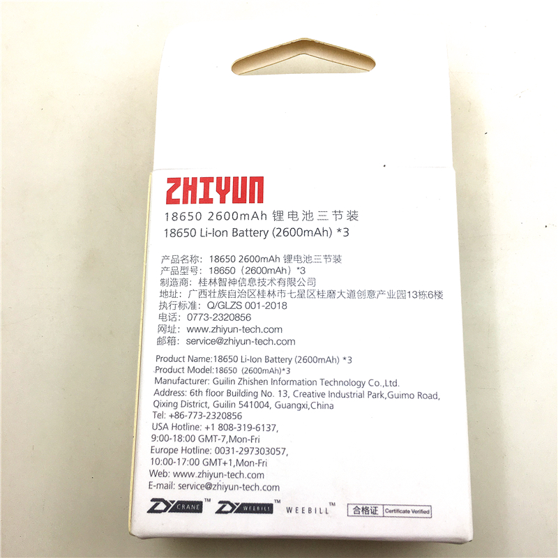 Image 5 - 3PCS Original 18650  2600mAh Battery Lipo Battery for Zhiyun Crane 3  Stabilizer Gimbal (Crane3) Spare Parts Accessories-in Parts & Accessories from Toys & Hobbies