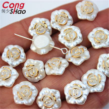 Cong Shao 50pcs 13mm flatback flower sewing 1 hole imitation pearl beads ABS Acrylic Rhinestone applique costume Button ZZ200K(China)