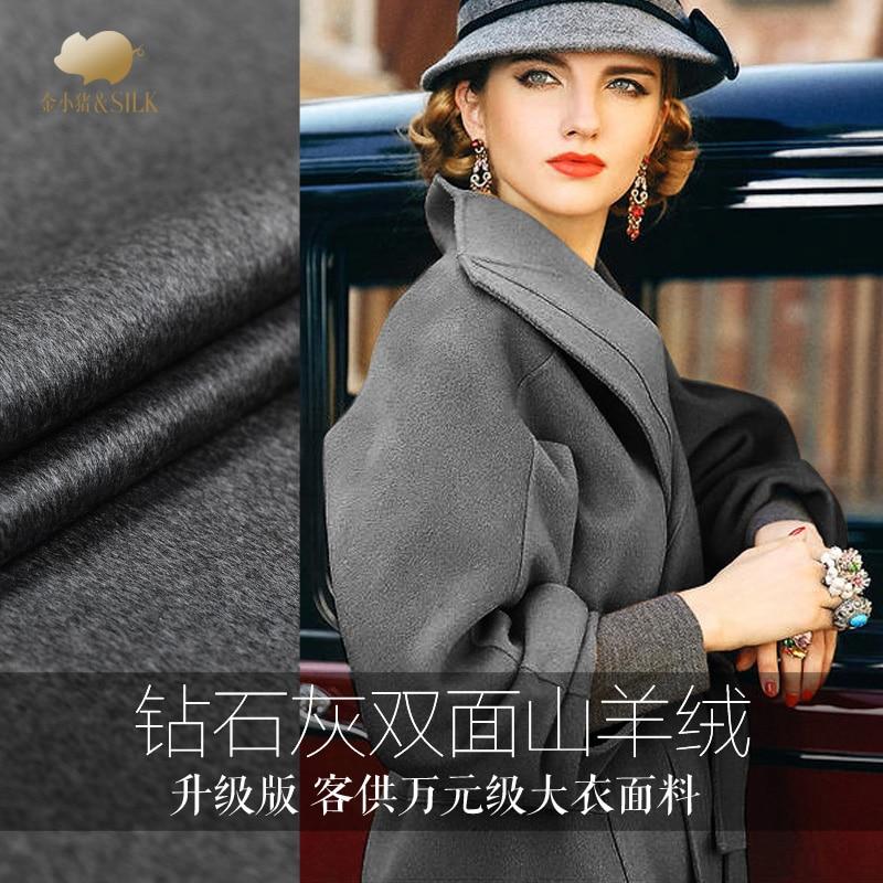 Mis à jour double-face épais cachemire tissu haut de gamme d'hôtes pour tissu de laine automne hiver manteau cachemire laine tissu laine tissu
