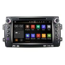 Runningnav Android 7.1 RAM 2G Fit SUZUKI SX4 2006 – 2012 Car DVD Player Navigation GPS Radio