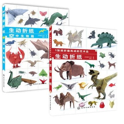 2pcs Creative Aerial Creatures Series Birds Dinosaurs Manual Paper Folding Encyclopedia Guide Book