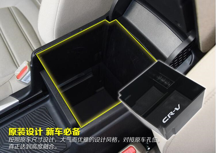 Car Organizer For HONDA CRV CR-V 2017 2018 Car Center Armrest Storage Box Glove Case container tray Auto accessories genuine honda 66401 sb3 680zc glove box