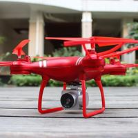 The Maximum Flying Height 0~120 Meters (Inclusive) Remote Control Aircraft Drone Aerial Photography Fall Resistance