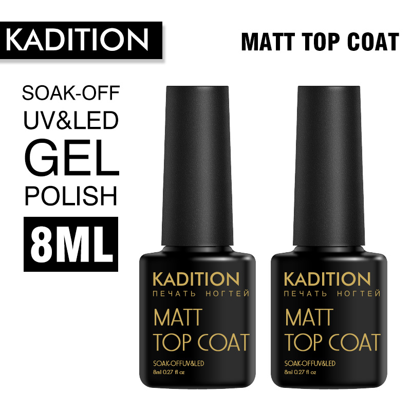 KADITION 1pcs Matte Transparent Top Base Coat Gel Lacquer Long Lasting Nail Gel Polish Tips Finish Matt Top Gel Varnish Nail Art