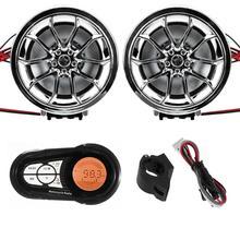 12 В мотоциклетная Bluetooth гарнитура аудио система fm-радио мото Анти-Вор с 2 усилителем динамик громкий динамик водонепроницаемый