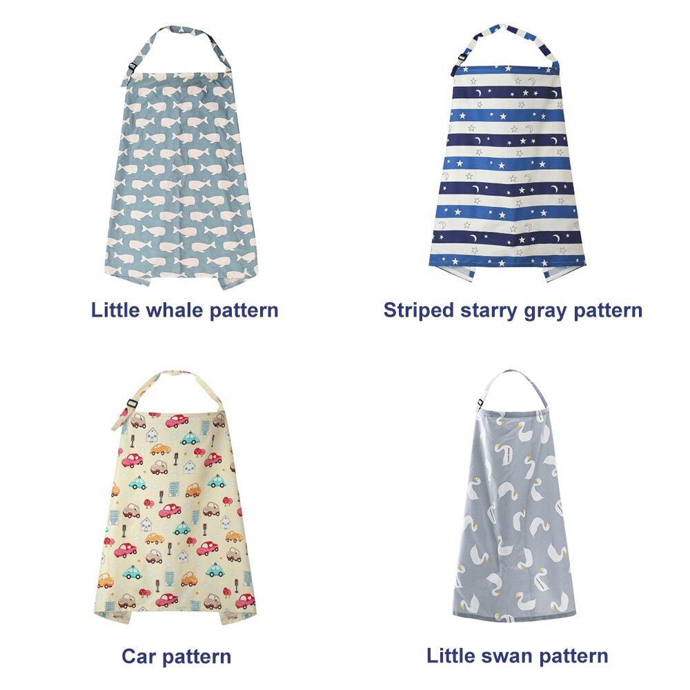 Защелкивающийся чехол для грудного вскармливания поставляется с сумкой для кормления детское одеяло для чехол для детской бутылочки Прямая