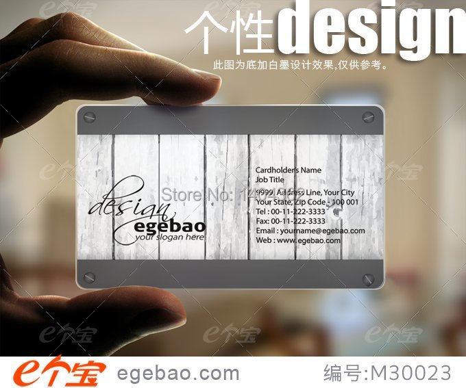 500 Pcs Custom exquisite business cards visit card transparent /White ink PVC Business Card printing one faced printing NO.2230