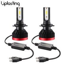 26000LM мини H7 светодиодный H4 автомобильные световые лампы для передних фар 110 Вт H1 светодиодный H8 H9 H11 9005 HB3 9006 HB4 Авто 12V 24V светодиодный лампы для автомобилей