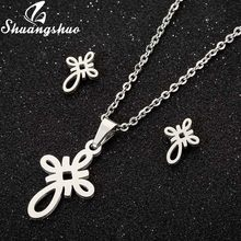 Shuangshuo Chinese Knot Ethnic Pendant Necklace Women Stainless Steel Earring Eternal Knot Necklace Jewelry Weeding Gifts(China)