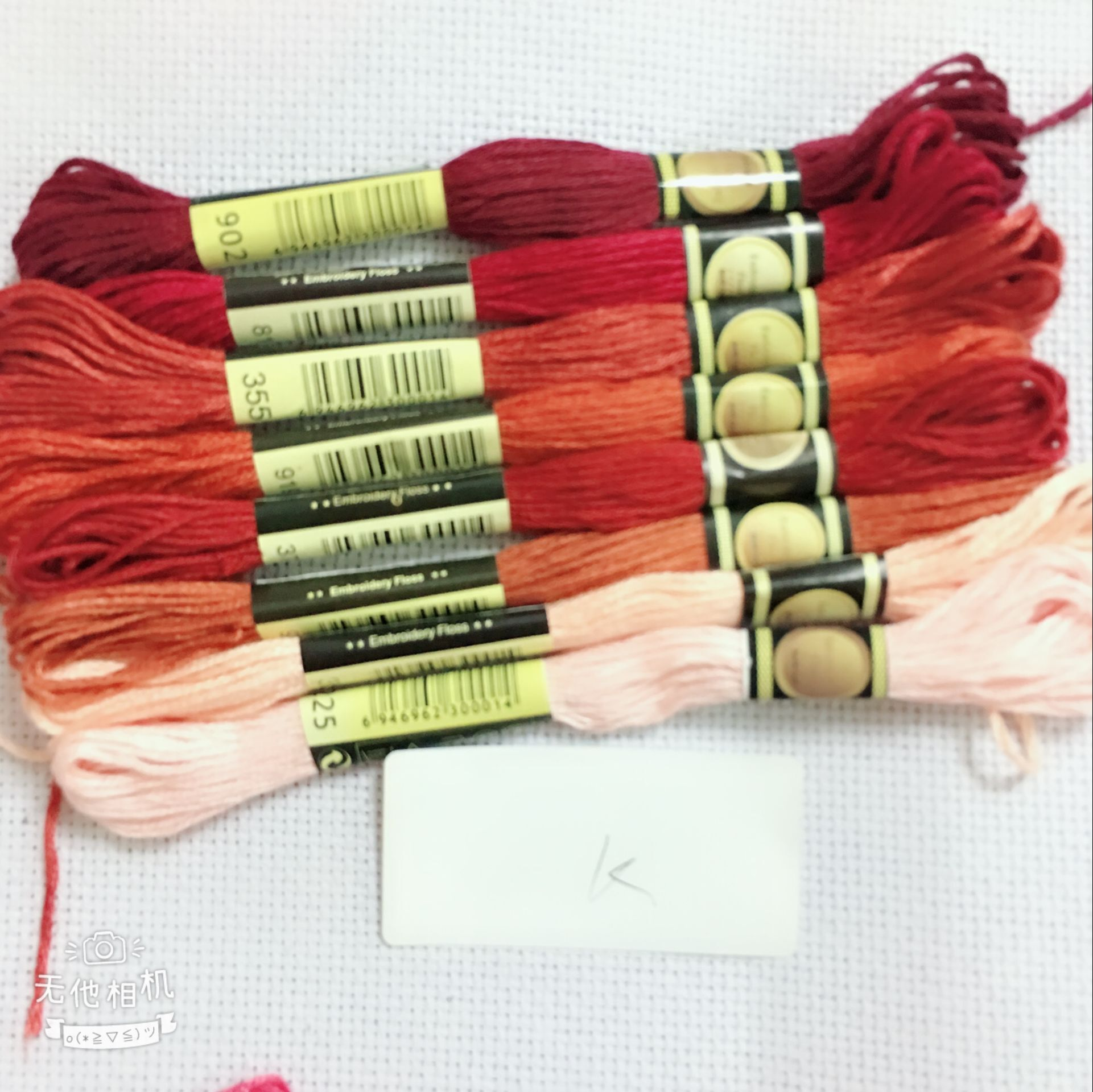 8m Reds Needlecrafters Cotton Embroidery Floss
