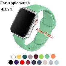 Ремешок для Apple Watch Series 4 3 2 38 мм 42 мм мягкий силиконовый дышащий сменный ремешок для спортивных часов для iwatch 40 мм 44 мм