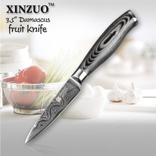 XINZUO 3.5″ inch paring knife damascus Japan Damascus kitchen knife sharp peeling fruit knife Color wood handle free shipping