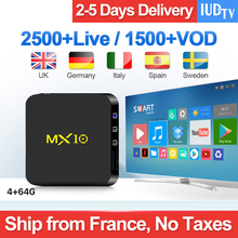 1 Year IPTV Europe Box Android 8.1 IUDTV MX10 4G 64G Subscription Code WiFi 4K H.265 Decoder UK Germany Turkish Spain