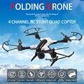 Alta Quqlity SY X33 Altitud Hold w/HD Cámara WIFI FPV rc quadcopter drone selfie plegable toys regalo de cumpleaños para el cabrito al por mayor