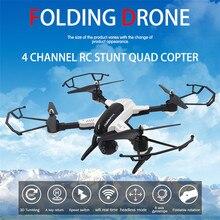 Haute Quqlity SY X33 Maintien D'altitude w/HD Caméra WIFI FPV RC Quadcopter Drone Selfie Pliable Cadeau D'anniversaire Pour Kid Toys Gros